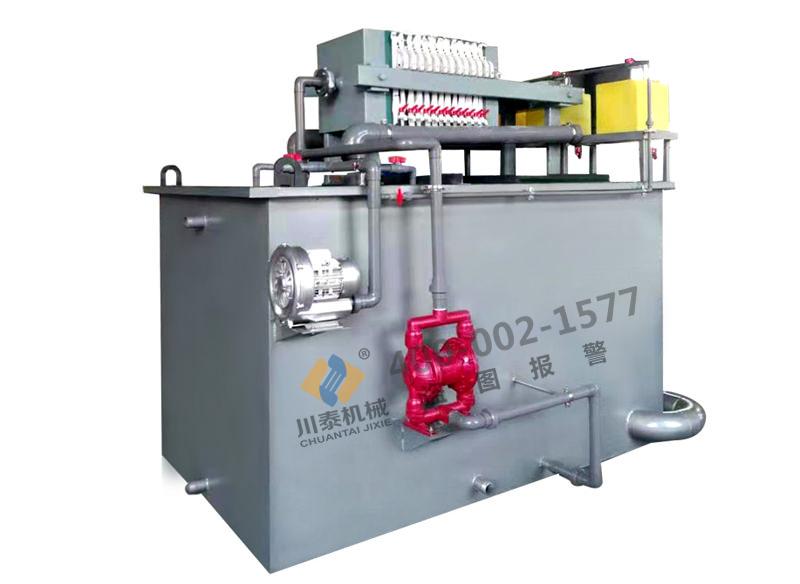 CTYS-4油水分离器
